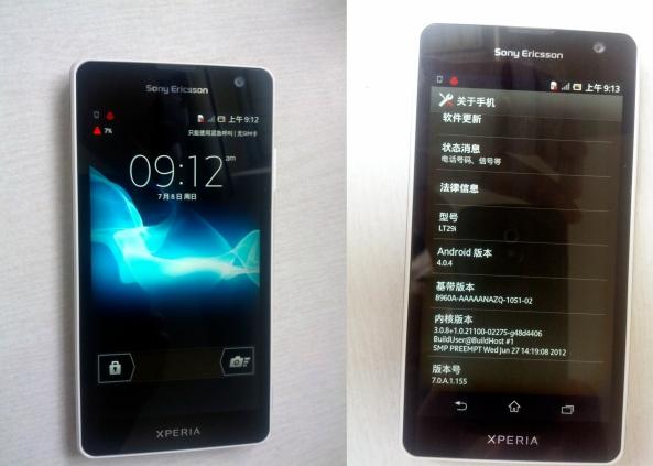 Sony LT29